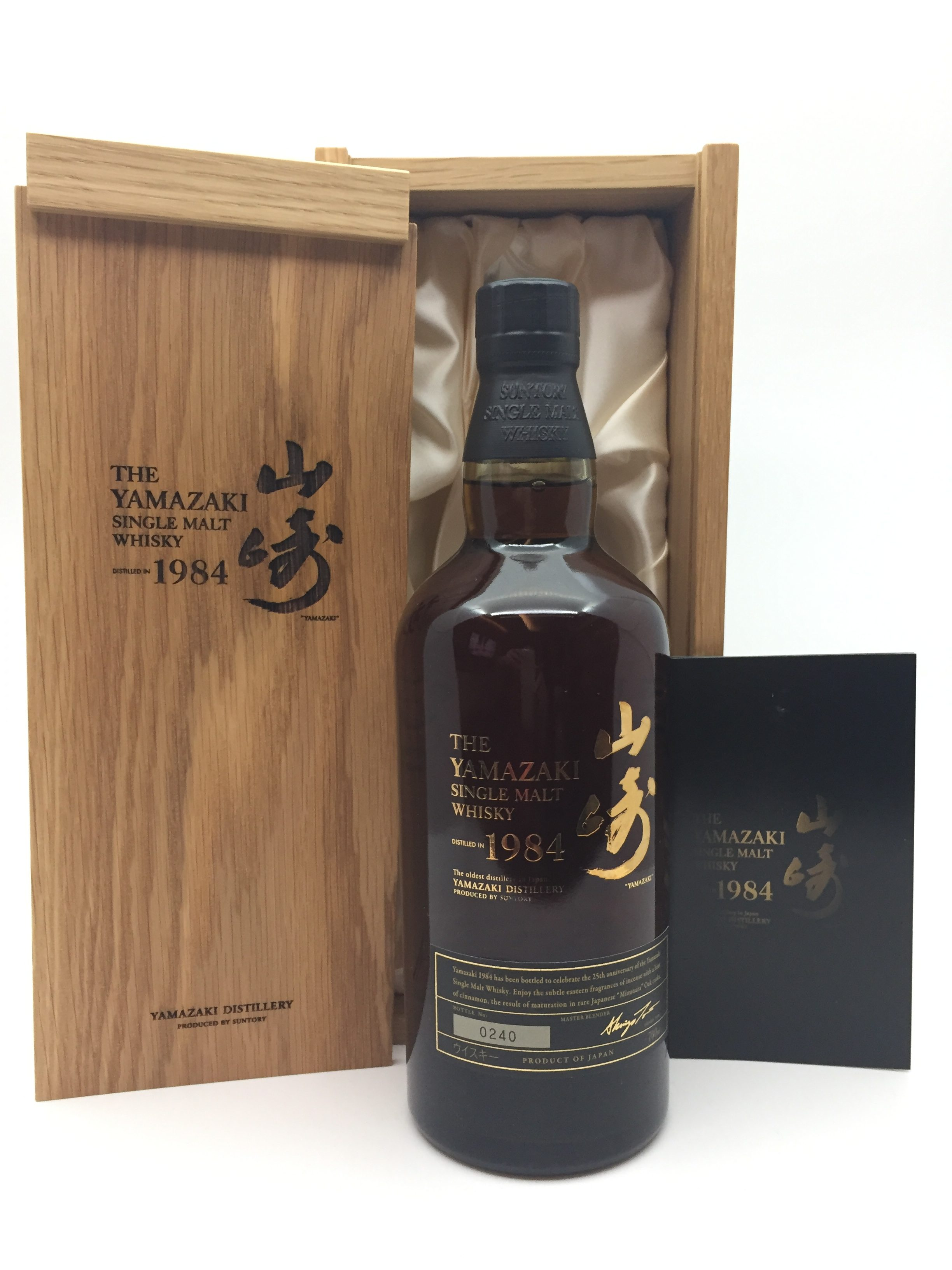 YAMAZAKI 1984 (25 yo) - Chi Chi Whisky